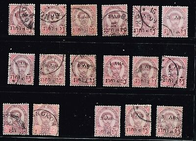 Thailand Stamp, Provisional issue 1894. 1895. 1898 selection