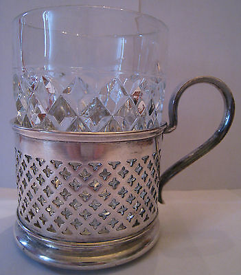 EXTREMELY RARE 19th RUSSIAN EMPIRE ГЕННИГЕРЪ и Kо SILVER PLATED CUP HOLDER