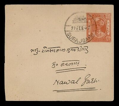 Dr Who 1947 Jaipur State India Stationery C39448