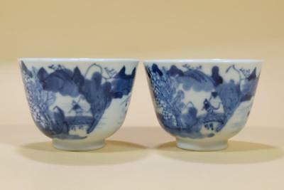 A Pair Of Chinese Blue White Porcelain Cups.