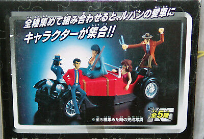 NEW SEALED  Banpresto LUPIN the 3rd JIGSAW FIGURE COMPLETE 5 PC SET. USA SELLER