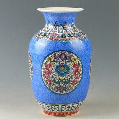 Chinese Porcelain Hand-painted Flower  Exquisite Vase  W Daqing Qianlong MY1232