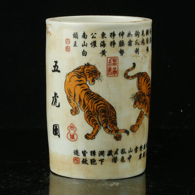 Chinese Porcelain Hand-painted Tigers Brush Pot W Qianlong Mark R1120