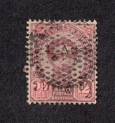 Thailand Stamp, surcharged, 1897, Singapore cancel ?