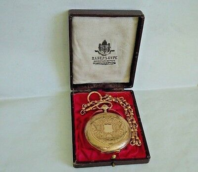 RARE Pocket watch 56 GOLD solid 14ct. Gold, SWISS made for imper. RUSSIA c.1915