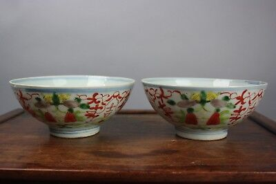19th/20th Pair Famille-rose Floral Bowls