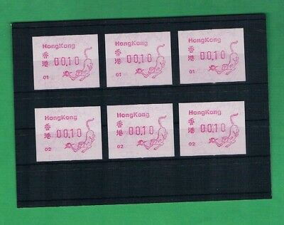 Hongkong ATM 6x AFFE ATM 01 + 02 ** Year of the Monkey mint FRAMA Labels '92