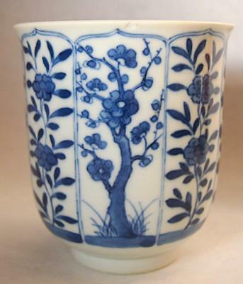 Rare Old Artemisia Leaf Mark Chinese Qing Blue & White Chinese Porcelain Bowl