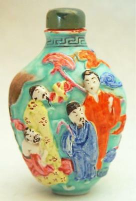 Rare Fine Old Chinese Qing Famille Rose Porcelain Snuff Bottle