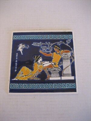 Hand Made By Niarchos Decorative Grecian Ceramic Square Tile Made in Greece