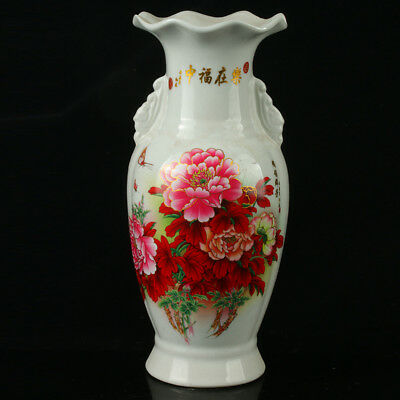 China Pastel Porcelain Hand Painted  Vase Mark  As The Qianlong  R1060