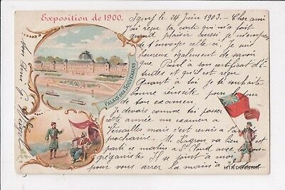 Gruss Aus Type - Exposition de 1903 - Hindousfan - Two French Stamps.