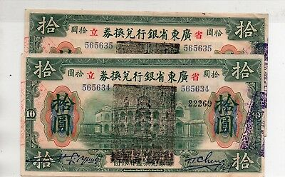 Provincial Bank of Kwangtung 10 dollars in crisp AU with black chop, Very Rare
