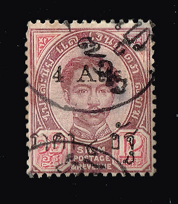 Thailand Stamp, Provisional issue 1897, SIAM  cancel , CHANTABOON,