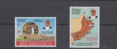 Oman 1984 National Day Complete Set Mint Never Hinged