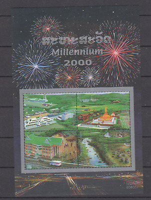 Laos 2000 Millennium Minature Sheet Mint Never Hinged
