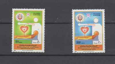 Oman 1991 Blood Donation Complete Set Mint Never Hinged