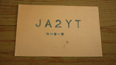 Old Japanese Ham Qsl Radio Card, 1959 Anjo Achi Ken Japan, Ja2Yt