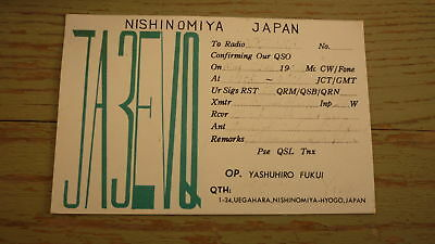 Old Japanese Ham Qsl Radio Card, 1962 Nishinomiya Hyogo Japan, Ja3Evq