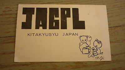 Old Japanese Ham Qsl Radio Card, 1964 Kitakyusyu Japan, Ja6Pl