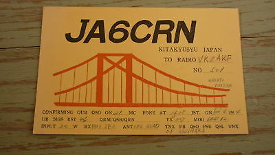Old Japanese Ham Qsl Radio Card, 1964 Kitakyusyu Japan, Ja5Crn