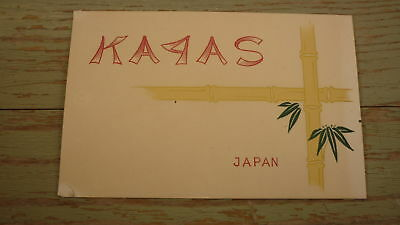 Old Japanese Ham Qsl Radio Card, 1957 Us Military Japan, Ka4As