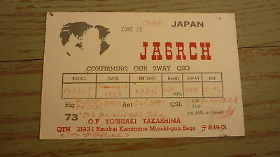 Old Japanese Ham Qsl Radio Card, 1973 Miyaki Gun Saga Japan, Ja6Rch
