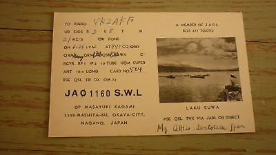 Old Japanese Ham Qsl Radio Card, 1960 Okaya City Nagano Japan, Ja0116O