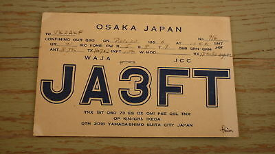 Old Japanese Ham Qsl Radio Card, 1956 Osaka Suita City Japan, Ja3Ft