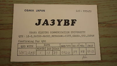 Old Japanese Ham Qsl Radio Card, 1989 Neyagawa City Osaka Japan, Ja3Ybf