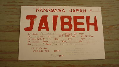 Old Japanese Ham Qsl Radio Card, 1952 Kanagawa Japan, Ja1Beh