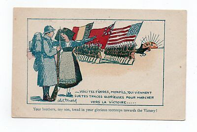 WW1 - France - Your Brothers, My Son, Onward to Victory. 1918