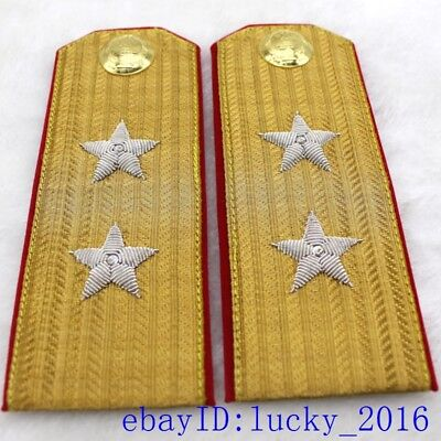 Chinese Copper Wire Handmade Embroidery Lieutenant General Shoulder Board