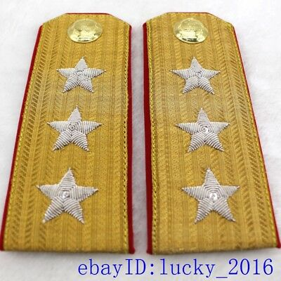 Chinese 55 Type Copper Wire Handmade Embroidery Army General Shoulder Board