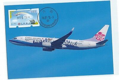 """TAIWAN:Republic of China ATM~P&G """"NT$5 - POSTCARD 103 """"CHINA AIRLINES"""" LAVENDER"""