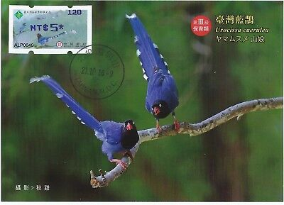 """TAIWAN:Republic of China ATM LABEL """"TAIWAN BLUE-MAGPIE"""" NT$5 - VALUE 'POSTCARD'"""