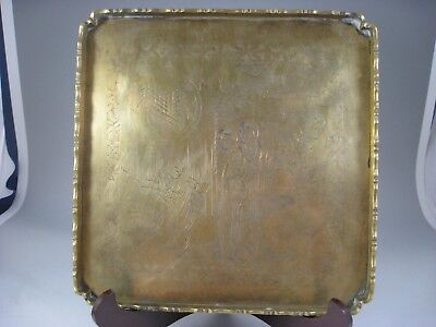 Early 20th Century Chinese Brass Tea Tray