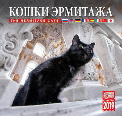 2019 Russian wall calendar: The Hermitage Museum cats - Saint Petersburg, Russia