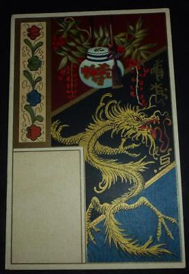China Malerei postcard Chinese Dragon see both pics