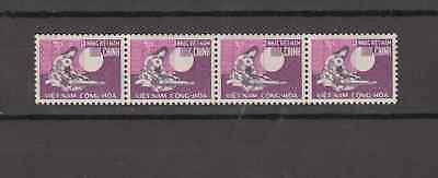 South Vietnam 1967 Mobile Po Inaug Strip Of 4 Mint Never Hinged Cat £92