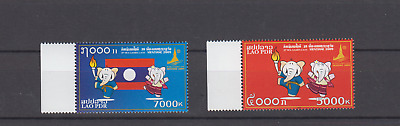 Laos 2009 Se Asian Games Complete Set Mint Never Hinged