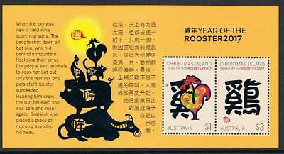 STAMPS AUSTRALIA  CHRISTMAS ISLAND  2017  Year of the Rooster  Ms.(MNH) lot xx