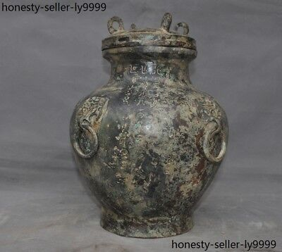 "A 11"" Rare Old Chinese Bronze Ware Dynasty Palace Dragon Beast Drinking Vessel"