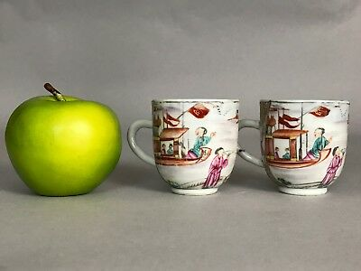 A pair of Chinese famille rose Mandarin cups with figural boats 18thc Qianlong