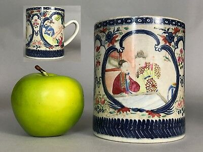 A Chinese famille rose tankard with figural decoration 18thc Qianlong