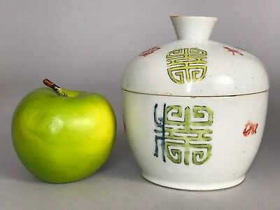 A Chinese lidded bowl cup with calligraphy shou marks? Tongzhi mark 19th/20thc
