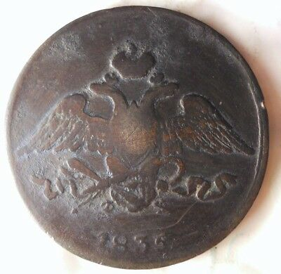 1835 RUSSIAN EMPIRE 5 KOPEKS - HIGH VALUE RARE COIN - Massive Value - Lot #819