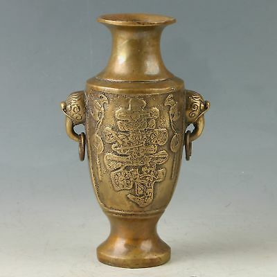 Chinese Brass Hand Carved Longevity word Vase W Daming Dynasty Xuande Mark