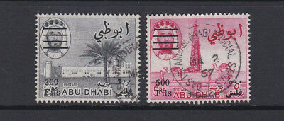 Abu Dhabi 1966 New Currency Hv Surcharge Issues Cv £51