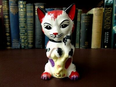 Vintage Lorna Bailey Stylised Cat Figurine - Collectable Figurine - The Mouser